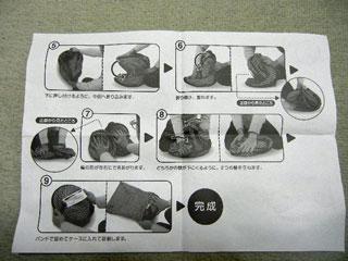 ポータブルケージのたたみ方説明書。
