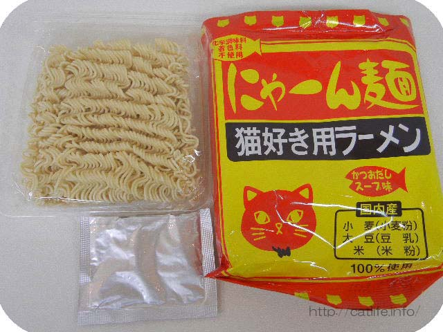 にゃーん麺の中身