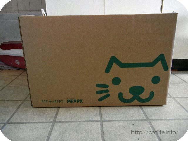 ペピイの箱
